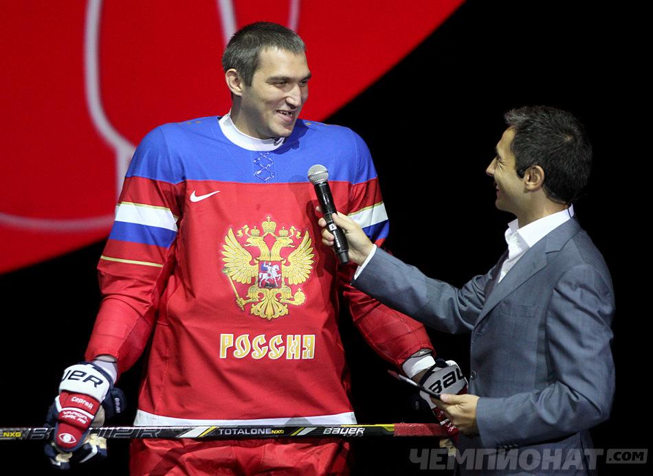 ... Alex Ovechkin Shows Off Russia s New Olympic Jerseys a070da176e
