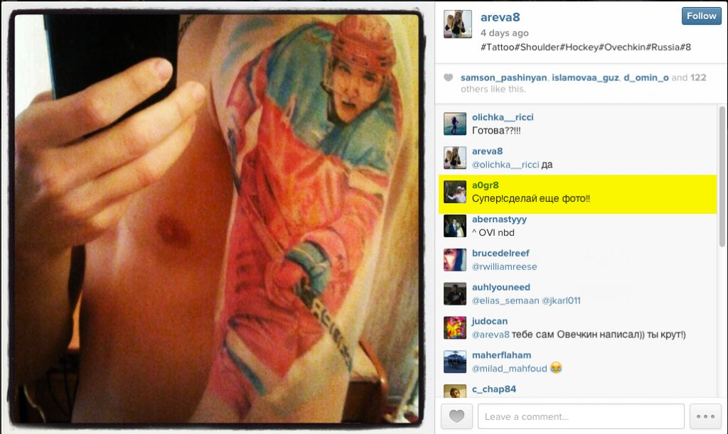 725cbe76e Alex Ovechkin Thinks This Kid's Alex Ovechkin Tattoo is 'Super'