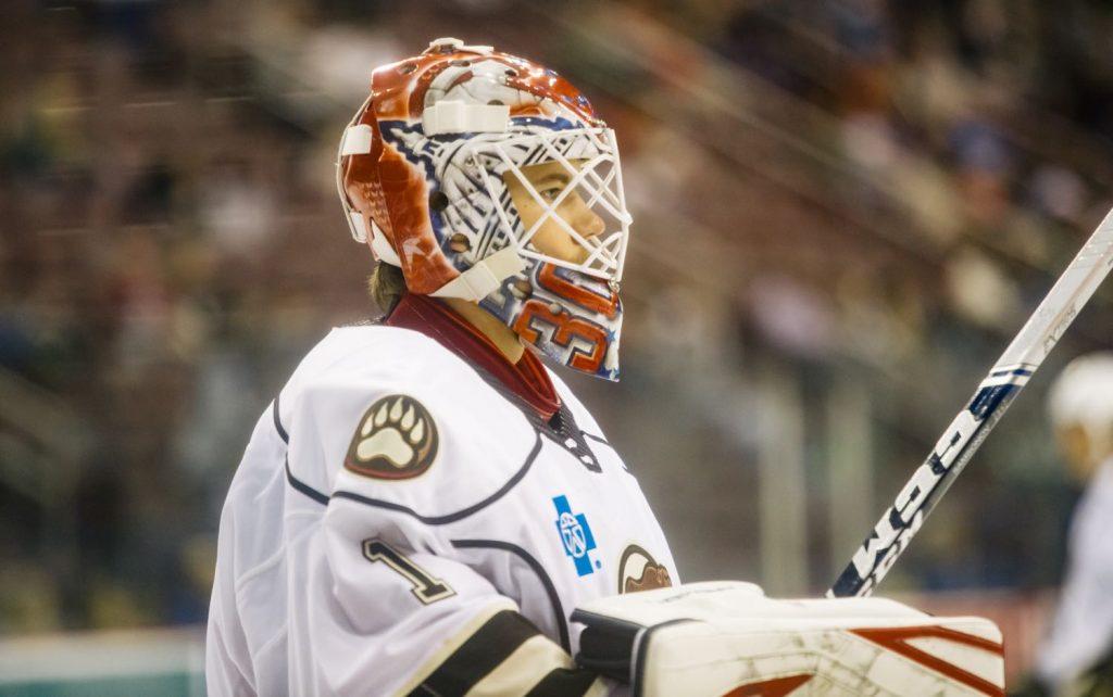 Hershey Bears Players Impressed By Ilya Samsonov S Confidence